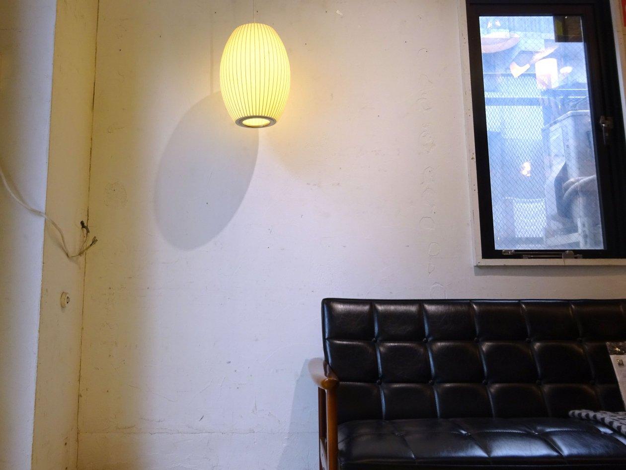モダニカ MODERNICA バブルランプ BUBBLE LAMP ペンダントランプ シガー cigar Sサイズ ジョージ・ネルソン George Nelson ★