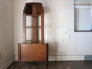 アールデコ artdeco ビンテージ 木製コーナーキャビネット Vintage corner cabinet シェルフ 本棚 飾り棚 ◎