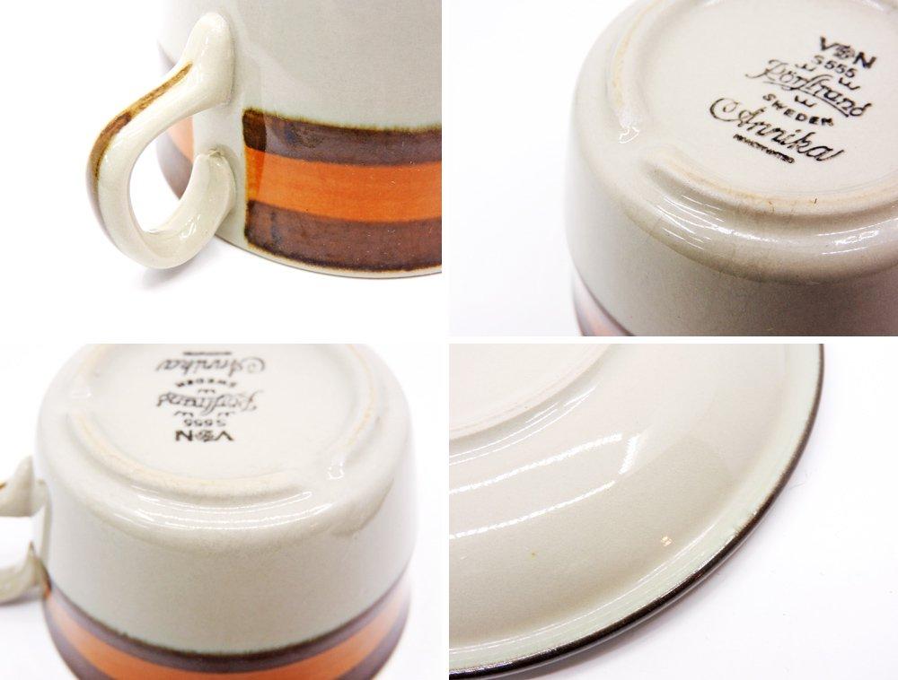 ロールストランド Rorstrand アニカ Annika カップ&ソーサー C/S オレンジ × ブラウン マリアンヌ・ウェストマン 1972-1983年 スウェーデン 北欧食器 A ●