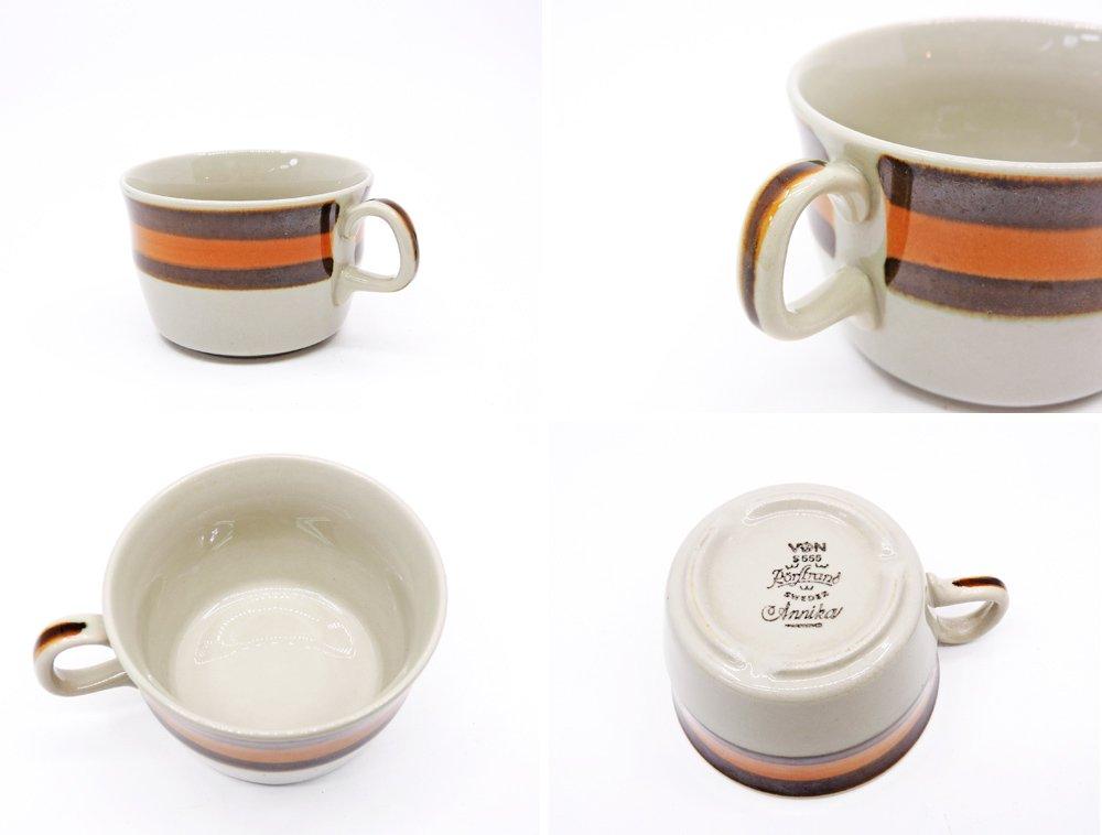 ロールストランド Rorstrand アニカ Annika カップ&ソーサー C/S オレンジ × ブラウン マリアンヌ・ウェストマン 1972-1983年 スウェーデン 北欧食器 B ●