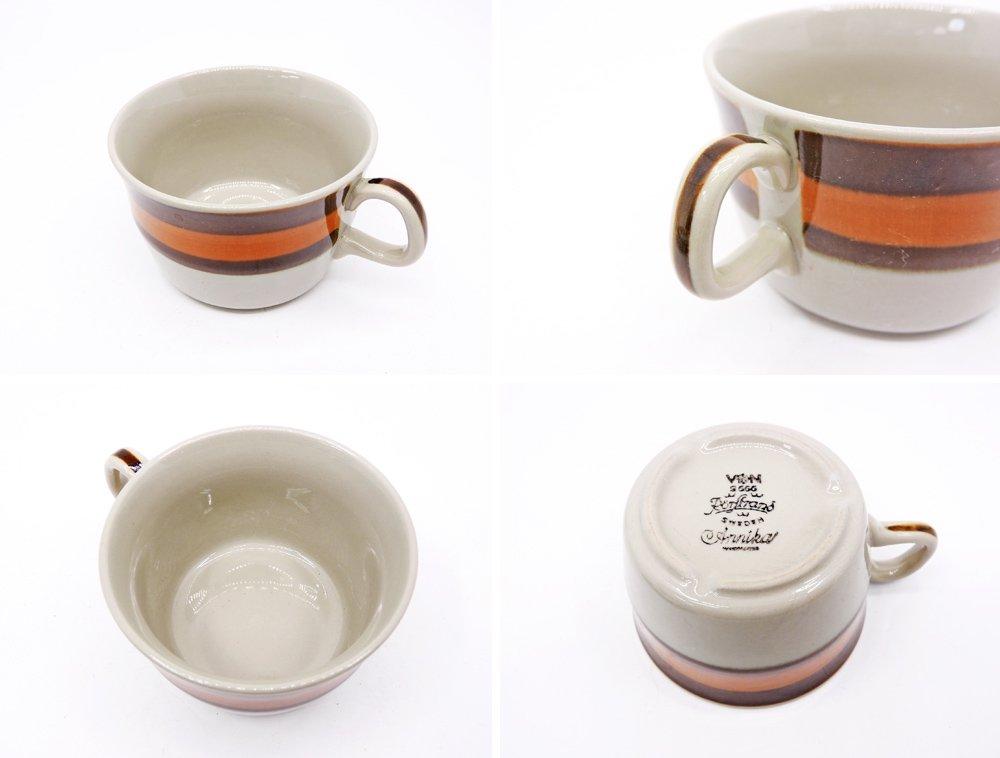 ロールストランド Rorstrand アニカ Annika カップ&ソーサー C/S オレンジ × ブラウン マリアンヌ・ウェストマン 1972-1983年 スウェーデン 北欧食器 E ●