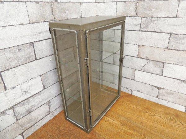 インダストリアルデザイン Industrial Design ガラス × スチール ショーケース 小型収納 ディスプレイケース 店舗什器 ビンテージスタイル  ●