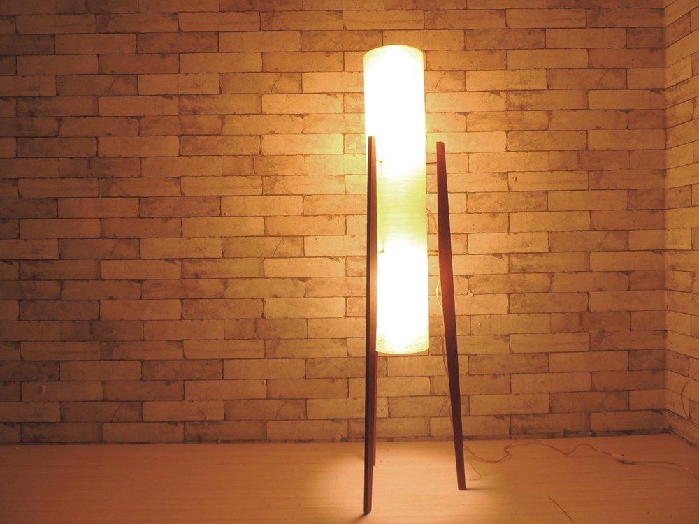 UKビンテージ チーク材 ロケットランプ フロアライト 間接照明 ファイバーシェード 2灯 3本脚 ミッドセンチュリーデザイン ●