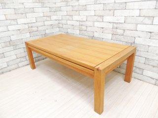 朝日木材 ボスコ BOSCO 伸長式 リビングローテーブル 天然木 ニヤトー材 ●