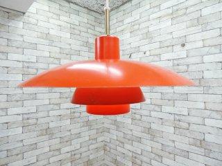 ルイスポールセン louis poulsen ペンダントライト PH4/3 オレンジ ビンテージ ポールヘニングセン P.Henningsen デザイン デンマーク製 名作照明 ミッドセンチュリー ●