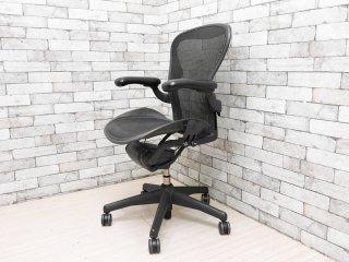 ハーマンミラー Herman Miller アーロンチェア Aeron Chair スタンダード Bサイズ グラファイトカラー グラファイトベース デスクチェア フル装備 ●