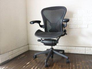 ハーマンミラー Herman Miller アーロンチェア Aeron Chair Bサイズ ポスチャーフィット フル装備 デスクチェア ◎