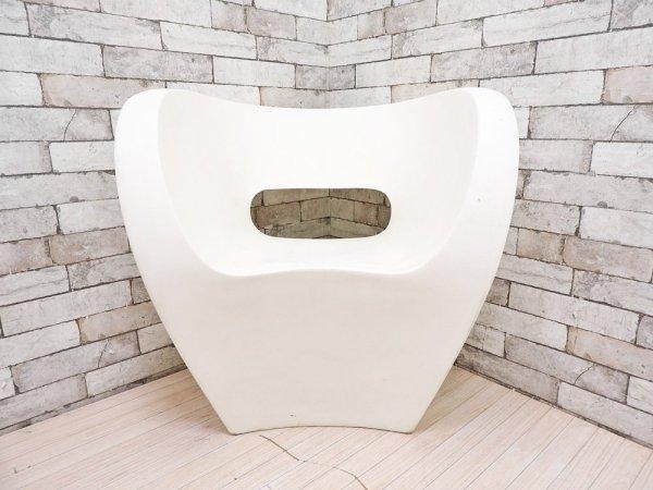 モローゾ MOROZO リトルアルバート Little Albert アームチェア ガーデンチェア ロン・アラッド Ron Arad デザイン ホワイト ポリエチレン B ●