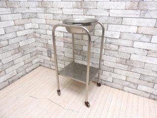 ビンテージ ステンレス 手洗い台 洗面器スタンド インダストリアル ボウル付き キャスターあり 現状品 ●