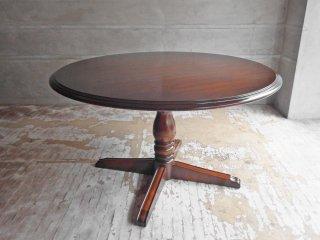 カリモク karimoku コロニアルシリーズ 食堂テーブル Φ120cm ブナ材 ダイニングテーブル DC4001 コロニアルウォールナットカラー クラシカルデザイン 定価95,590円 ♪