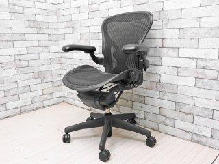 ハーマンミラー Herman Miller アーロンチェア Aeron Chair Aサイズ ポスチャーフィット クラシックカーボン グラファイトベース デスクチェア フル装備 ●