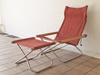 ニーチェア エックス Ny chair X フォールディングチェア レンガ オットマン付 折畳 チェア 新居猛 MoMA ◇