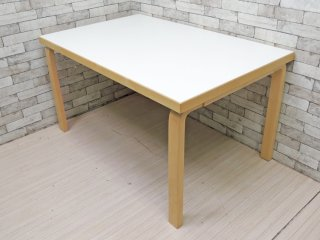 アルテック artek TABLE 82B ダイニングテーブル ホワイトラミネート バーチ材 アルヴァ・アアルト フィンランド 定価\176,000- ●