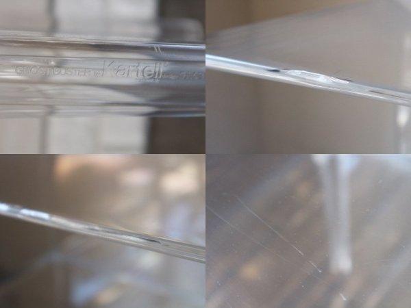 カルテル Kartell ゴーストバスター GHOST BUSTER 2段 シェルフ 本棚 飾り棚 フィリップスタルク クリスタル イタリア 定価¥154,000- ◎
