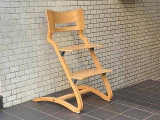リエンダー Leander ハイチェア ベビーチェア チャイルドチェア 子供椅子 ビーチ材 ナチュラル 座面高調整 北欧 デンマーク ■