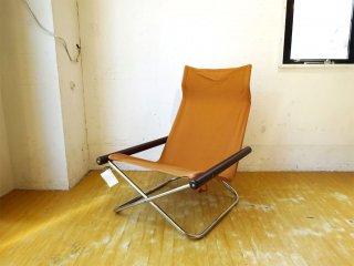 ニーチェア エックス Ny chair X フォールディングチェア ダークブラウン×キャメル 折畳チェア 新居 猛 MoMA 美品 ★