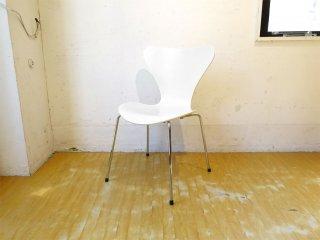 フリッツハンセン Fritz Hansen セブンチェア Seven Chair ラッカー ホワイト アルネ・ヤコブセン Arne Jacobsen デンマーク 北欧家具 ★