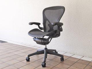 ハーマンミラー HermanMiller アーロンチェアライト Aeron Chair Lite アーム付 Bサイズ ポスチャーフィット クラシックカーボン グラファイトベース ◇