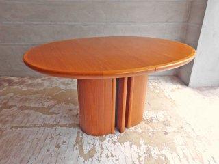 スコビー SKOVBY 伸張式 EX エクステンション ダイニングテーブル W135/185 オーバル チーク材 デンマーク 北欧スタイル ♪