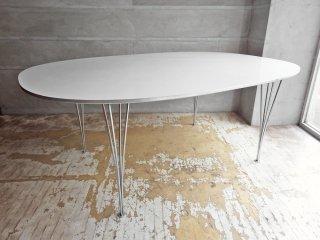 フリッツハンセン Fritz Hansen Bテーブル スーパー楕円 ダイニングテーブル ホワイト W180cm デンマーク 北欧 定価:327,800円♪