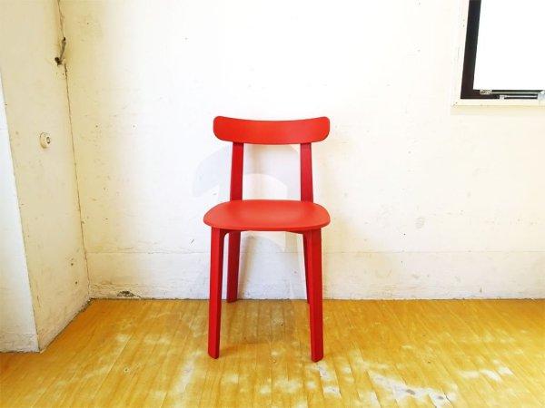 ヴィトラ Vitra オールプラスチック チェア All Plastic Chair ジャスパー モリソン Jasper Morrison レッド RED ★