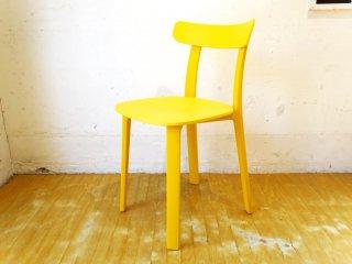 ヴィトラ Vitra オールプラスチック チェア All Plastic Chair ジャスパー モリソン Jasper Morrison イエロー Yellow ★