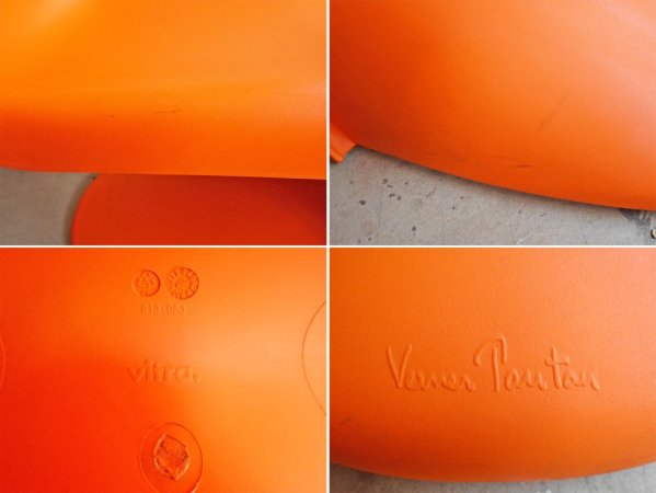 ヴィトラ vitra パントンチェア Panton Chair オレンジ ヴェルナー・パントン Panton スタッキングチェア ミッドセンチュリー スペースエイジ A ♪