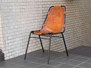 レザルクチェア Les Arcs Chair シャルロット・ペリアン Charlotte Perriand ダイニングチェア スタッキングチェア ビンテージ 希少 B ■