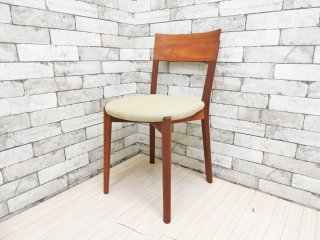 宮崎椅子製作所 ポケットチェア pocket chair チェリー 廃番 村澤一晃 定価¥47,960- A ●