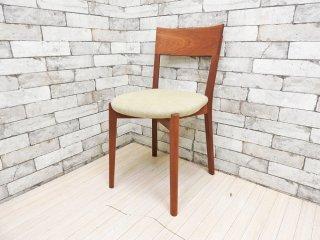 宮崎椅子製作所 ポケットチェア pocket chair チェリー 廃番 村澤一晃 定価¥47,960- B ●