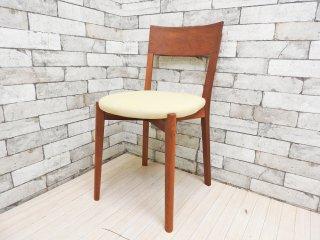宮崎椅子製作所 ポケットチェア pocket chair チェリー 廃番 村澤一晃 定価¥47,960- D ●