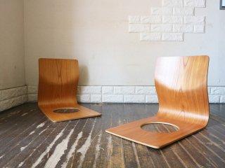 天童木工 Tendo ケヤキプライウッド 座椅子 藤森健次 2脚セット ◎