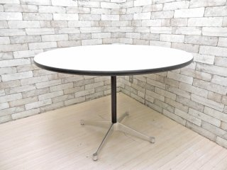 ハーマンミラー Herman Miller イームズテーブル コントラクトベース 丸テーブル コントラクトテーブル ホワイトメラミン天板 Φ106cm ミッドセンチュリー ●