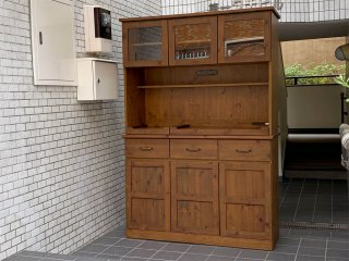 ウニコ unico オトゥール AUTEUR キッチンボード カップボード 食器棚 パイン材 ■
