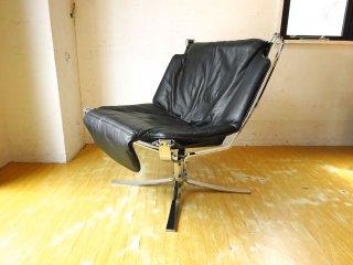 バットネ VATNE ファルコンチェア Falcon Chair LUX 希少 メタルフレーム シガード・レッセル ノルウェー ★