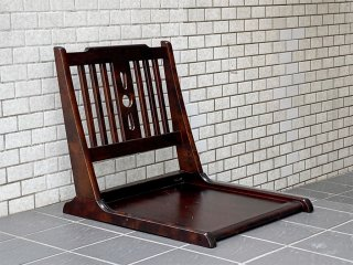 北海道民芸家具 HOKUMIN 座椅子 無垢樺材 HM686 民藝 ■