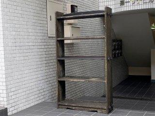 ジャパンビンテージ 木味 ブックシェルフ 本棚 飾り棚 楔留め オープンラック 古民家 日本家具 ■