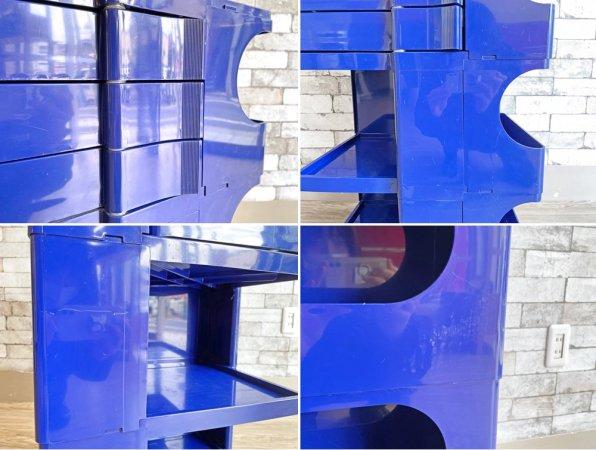 ビーライン B-LINE ボビーワゴン 3段3トレー ディープブルー ジョエ・コロンボ Joe Colombo 廃番カラー 稀少 ●