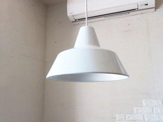 ルイスポールセン Louis Poulsen ヴィンテージ ペンダントライト ホーロー THE WORK SHOP LAMP 北欧 デンマーク ◎