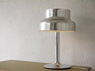 アトリエリクタン ATELJE LYKTAN Bumling Lamp テーブルランプ アンダー・パーソン デザイン シルバー スウェーデン 希少 ◇
