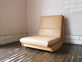 カンディハウス CONDE HOUSE 座椅子 ローチェア ロッキング ナラ材 本革 旭川 インテリアセンター 廃番 ◎