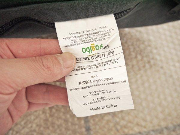 ヨギボー Yogibo ヨギボーミニ ビーズクッション ダークグレー 定価¥17,380 A ◇