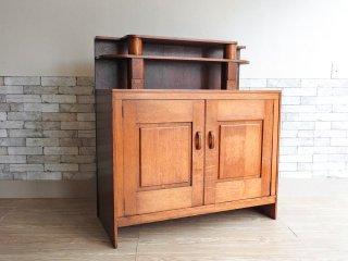 UKビンテージ UK Vintage オーク材 サイドボード キャビネット 収納棚 飾り棚 英国家具 ●