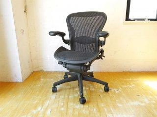 ハーマンミラー Herman Miller アーロンチェア Aeron Chair Bサイズ ランバーサポート フル装備 クラシックカーボン グラファイトベース デスクチェア★