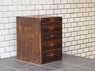 ジャパンビンテージ 昭和レトロ 木味 小引き出し ミニチェスト 書類棚 抽斗5杯 和家具 木味 古家具 ■