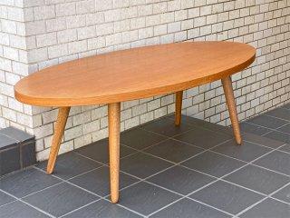 ウニコ unico ループ LOOP リビングテーブル ローテーブル コーヒーテーブル チーク材 廃盤 ■