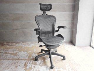ハーマンミラー Herman Miller アーロンチェア Aeron Chair ランバーサポート クラシックカーボン フル装備 Bサイズ グラファイトカラーベース ヘッドレスト付 デスクチェア ♪