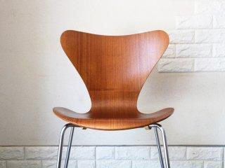 フリッツハンセン Fritz Hansen セブンチェア Seven Chair アルネヤコブセン Arne Jacobsen 希少 ヴィンテージ チーク材  ◎