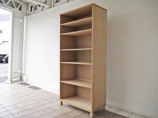 無印良品 MUJI タモ材 組み合わせて使える木製収納 ミドルタイプ H175.5cm 棚板5枚 ブックシェルフ 廃番品 ◇