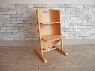 モイジ MOIZI モイジチェア1 ベビー チャイルドチェア 子供椅子 ブナ材 ナチュラル ドイツ ●